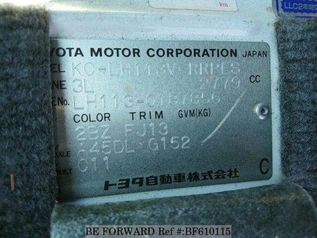 toyota 3l engine manual espanol open source user manual u2022 rh userguidetool today Toyota 3VZ Engine Toyota 2L Diesel Engine Specification