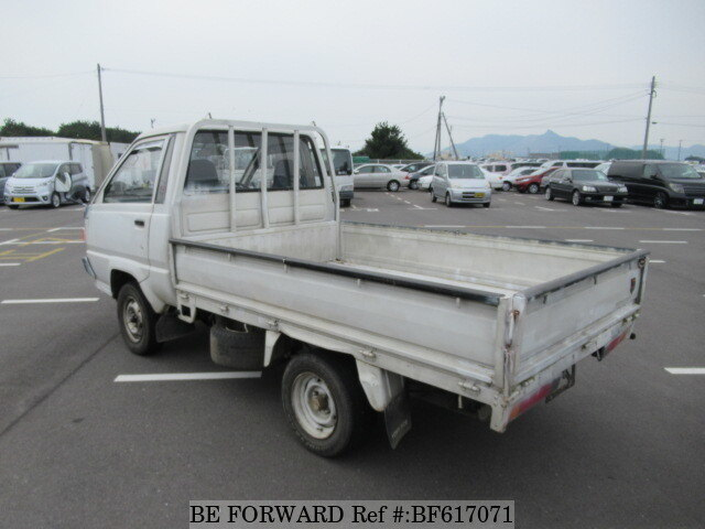Toyota 1c Engine >> Used 1987 TOYOTA TOWNACE TRUCK/N-CM50 for Sale BF617071 - BE FORWARD