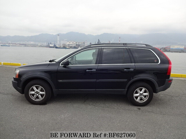 used 2005 volvo xc90 2 5t cba cb5254aw for sale bf627060 be forward. Black Bedroom Furniture Sets. Home Design Ideas