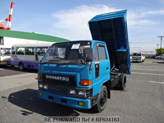 used 1993 daihatsu delta truck dump highdeck u v118d for sale rh beforward jp