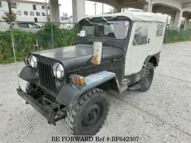 Used 1975 Mitsubishi Jeep J54 For Sale Bf642307 Be Forward