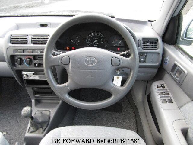 1997 Toyota Starlet Reflet F E Ep95 Usados En Venta