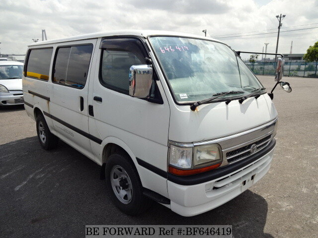 2001 toyota hiace van kg lh178v d 39 occasion en promotion bf646419 be forward. Black Bedroom Furniture Sets. Home Design Ideas