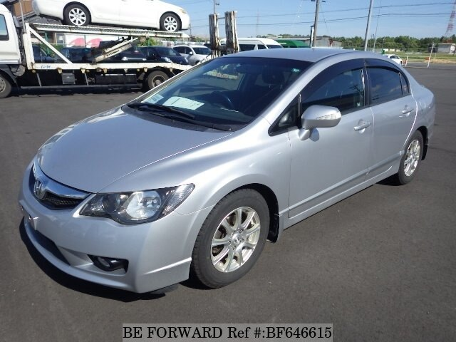 About This 2011 HONDA Civic Hybrid (Price:$2,219)