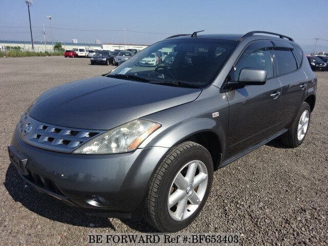 2005 nissan murano 250xl cba tz50 d 39 occasion en promotion. Black Bedroom Furniture Sets. Home Design Ideas