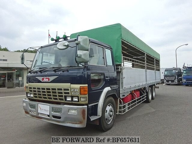 Used 1989 HINO DOLPHIN/P-FR606BA for Sale BF657631 - BE FORWARD