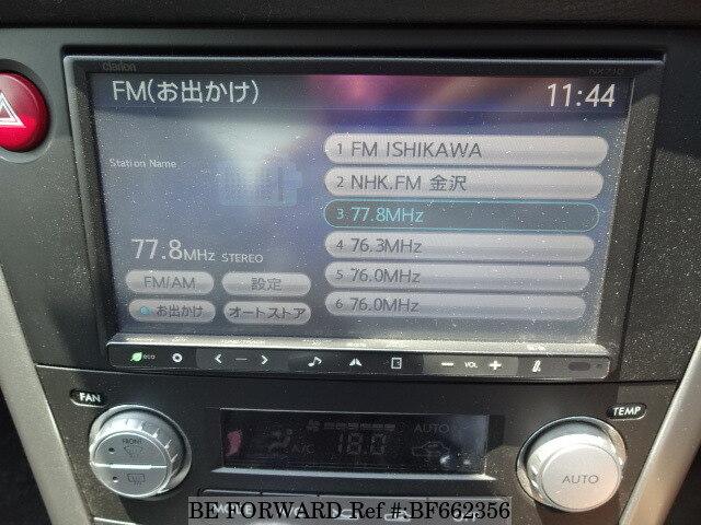 Used 2007 Subaru Legacy B4 20i B Sportscbabl5 For Sale Bf662356 Rhbeforwardjp: 2007 Subaru Legacy Audio At Gmaili.net