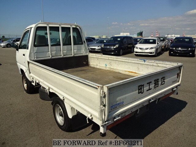 Used 2004 TOYOTA TOWNACE TRUCK DX/GK-KM70 for Sale BF663211 - BE FORWARD