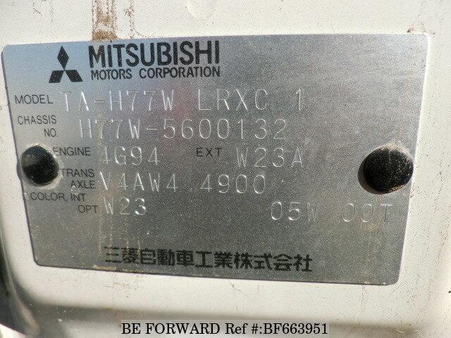 Used 2006 MITSUBISHI PAJERO IO ACTIVE FIELD EDITION/TA-H77W