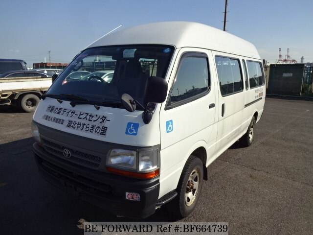 Used 2001 TOYOTA REGIUSACE VAN BF664739 for Sale