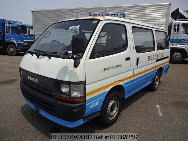 Used 1993 TOYOTA HIACE VAN BF665256 for Sale