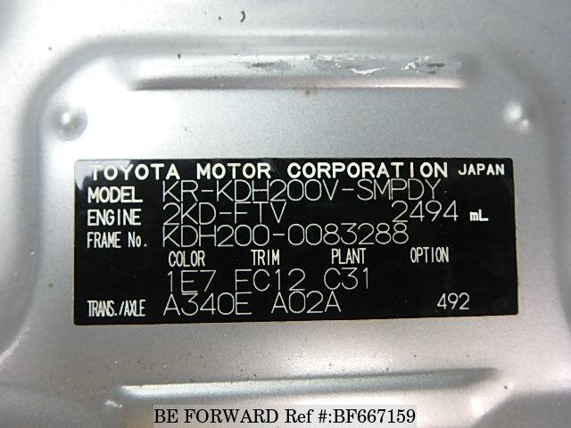 Used 2007 TOYOTA REGIUSACE VAN LONG DX/KR-KDH200V for Sale