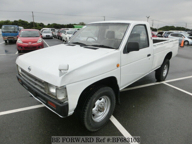 About This 1995 Nissan Datsun Truck Price 2 278