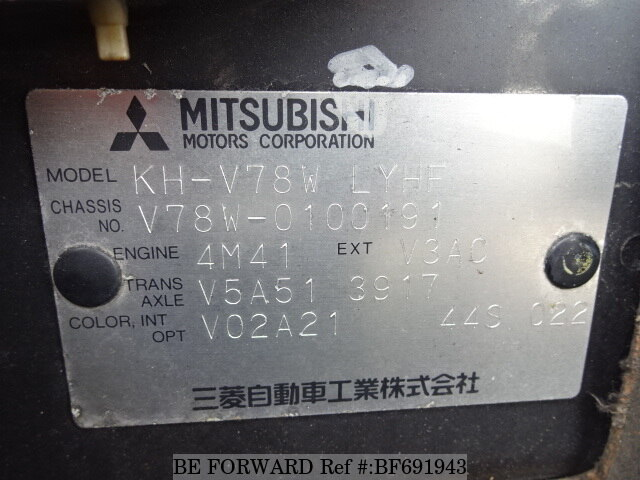 Used 2000 MITSUBISHI PAJERO DT/KH-V78W for Sale BF691943 - BE FORWARD