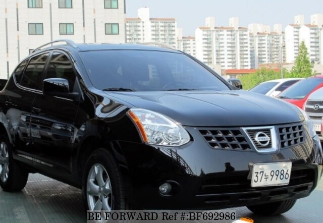 price nissan review new rogue car concept