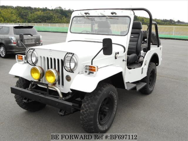 Used 1985 Mitsubishi Jeep N J54 For Sale Bf697112 Be Forward
