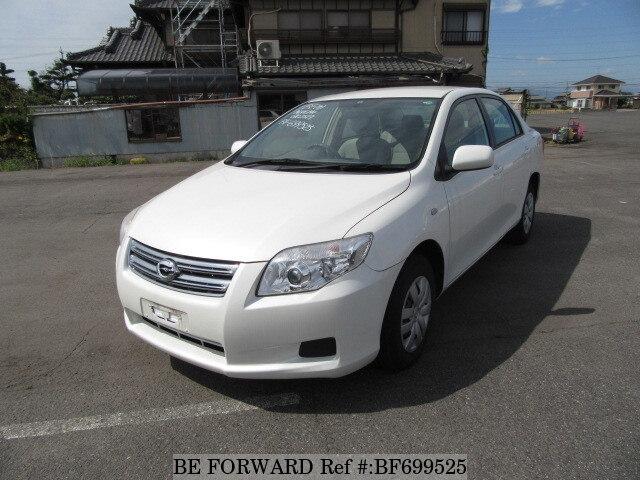 2008 Toyota Corolla For Sale >> Used 2008 Toyota Corolla Axio X Special Edition Dba Nze141