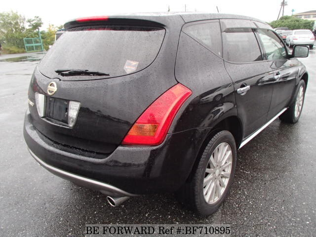 2007 nissan murano 350xv four mode brown leather cba pnz50. Black Bedroom Furniture Sets. Home Design Ideas