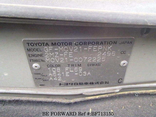 used 2000 toyota camry 2 5 gf mcv21 for sale bf713155 be forward