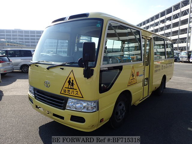 Used 2008 toyota coaster kids busbdg xzb40 for sale bf715318 be used 2008 toyota coaster bf715318 for sale fandeluxe Gallery