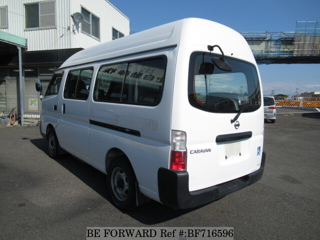 used 2001 nissan caravan bus autech chair cab ge dqge25 for sale bf716596 be forward. Black Bedroom Furniture Sets. Home Design Ideas