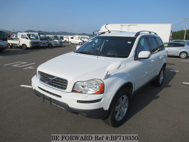 cars suv for auto trader new used volvo sale
