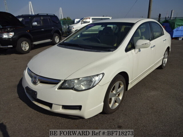 Awesome About This 2005u0026nbspHONDA Civic (Price:$1,247). This 2005 HONDA ...