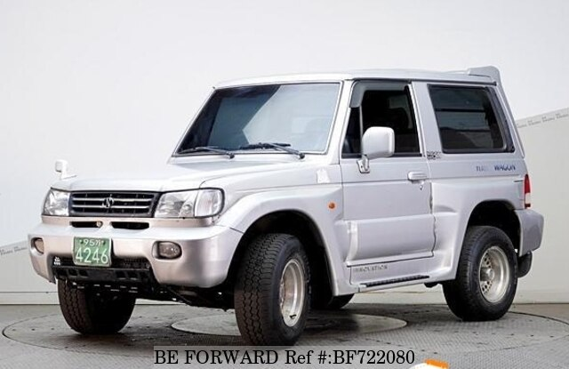 1999 hyundai galloper d 39 occasion en promotion bf722080. Black Bedroom Furniture Sets. Home Design Ideas