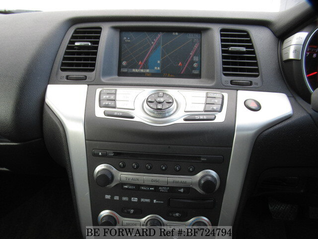 2008 nissan murano 250xv four cba tnz51 d 39 occasion en promotion bf724794 be forward. Black Bedroom Furniture Sets. Home Design Ideas