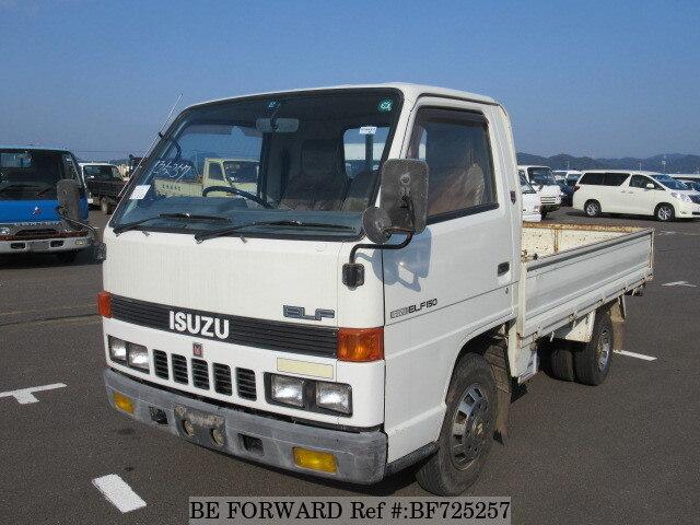 1984 ISUZU ELF TRUCK/P-NHR54C BF725257 usados en venta - BE