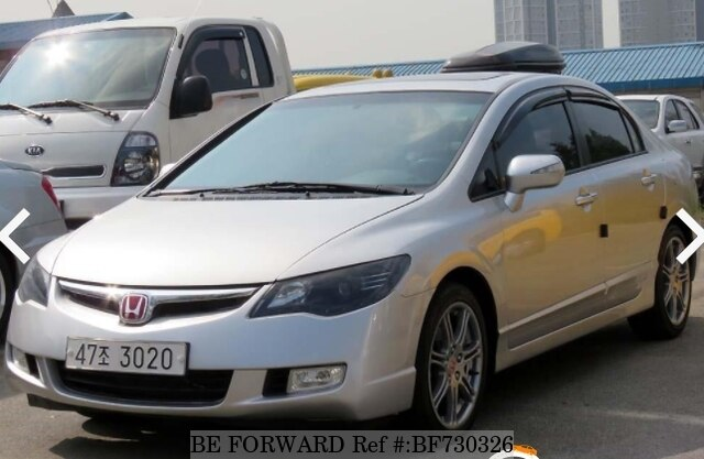 About This 2007 HONDA Civic (Price:$5,920)