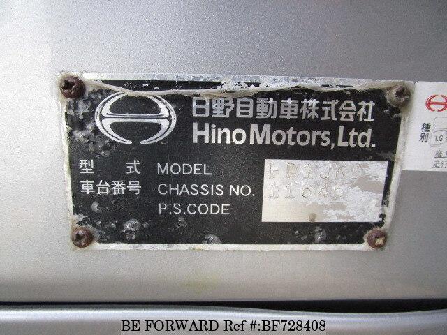 Used 2001 hino ranger alumi blockkk fd1jkda for sale bf728408 be used 2001 hino ranger bf728408 for sale image fandeluxe Gallery