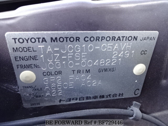 Used 2001 toyota brevista jcg10 for sale bf729446 be forward used 2001 toyota brevis bf729446 for sale image fandeluxe Images