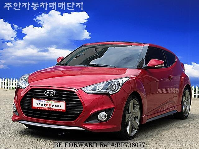 used 2012 hyundai veloster turbo extreme for sale bf736077 be forward. Black Bedroom Furniture Sets. Home Design Ideas