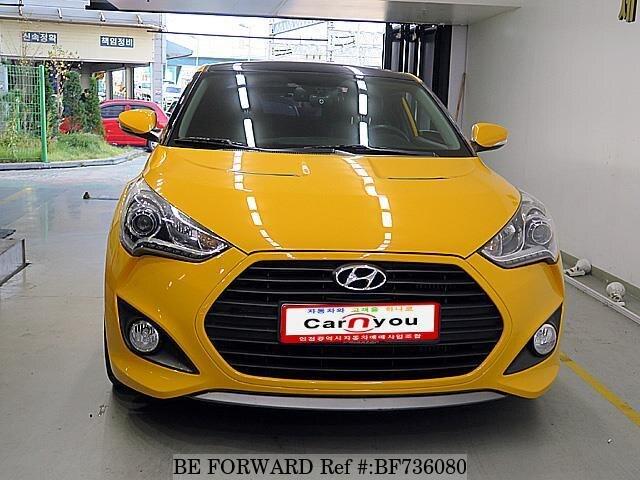 2012 hyundai veloster turbo extreme usados en venta for Hyundai motor myanmar co ltd