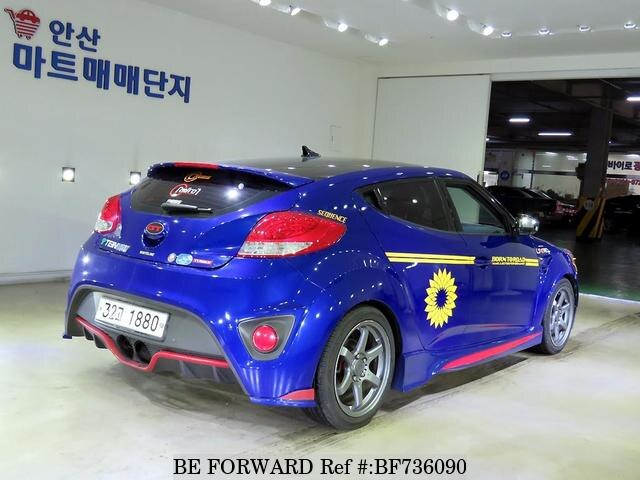 used 2012 hyundai veloster turbo extreme for sale bf736090 be forward. Black Bedroom Furniture Sets. Home Design Ideas