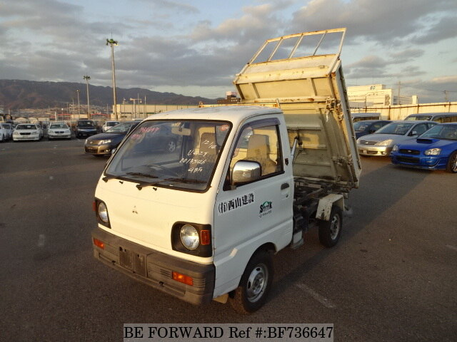used 1991 mitsubishi minicab truck dump v u42t for sale bf736647 rh beforward jp Mitsubishi Water Pump Diagram Minicab Mitsubishi U62T Wiring-Diagram