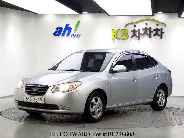 2008 hyundai avante elantra usados en venta bf738608 for Hyundai motor myanmar co ltd
