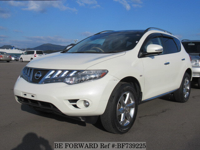 Used 2008 NISSAN MURANO BF739225 for Sale