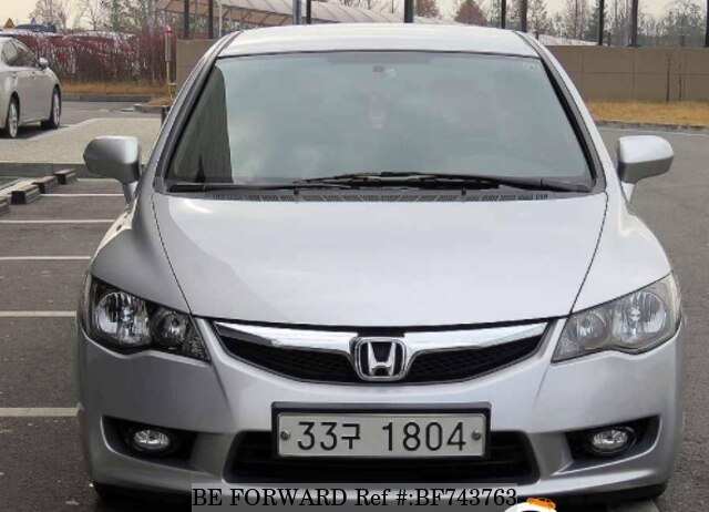 About This 2009 HONDA Civic (Price:$6,820)