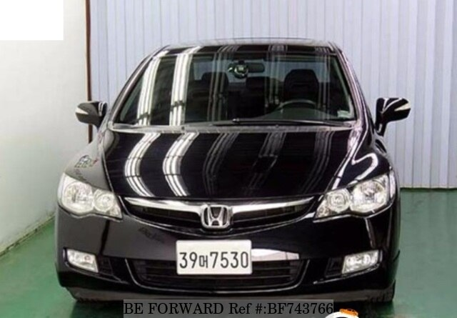 About This 2007 HONDA Civic (Price:$5,122)