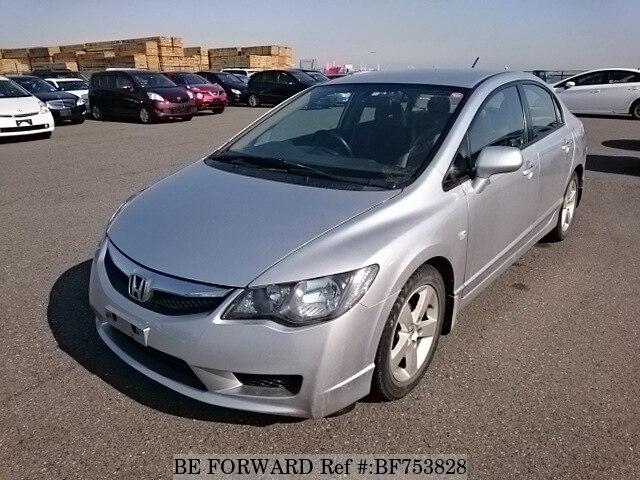 About This 2010 Honda Civic Hybrid Price 2 217
