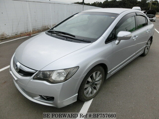 Used 2011 HONDA CIVIC HYBRID BF757660 For Sale
