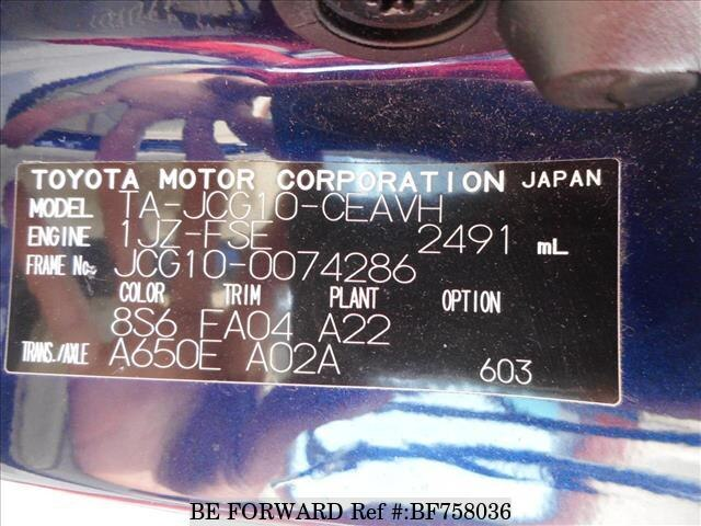 Used 2007 toyota brevis ai250ta jcg10 for sale bf758036 be forward used 2007 toyota brevis bf758036 for sale image fandeluxe Images