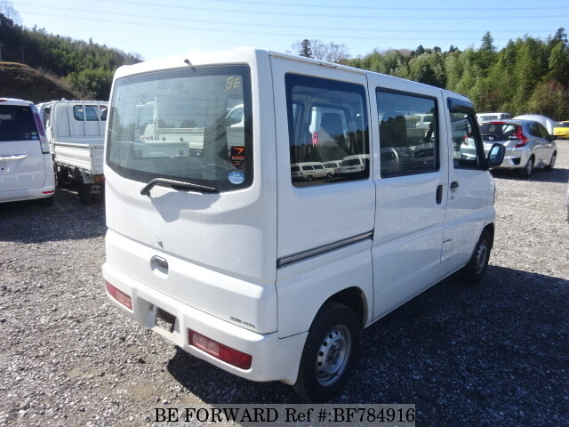 Used 2013 Nissan Clipper Van Dx Gbd U71v For Sale Bf784916 Be Forward