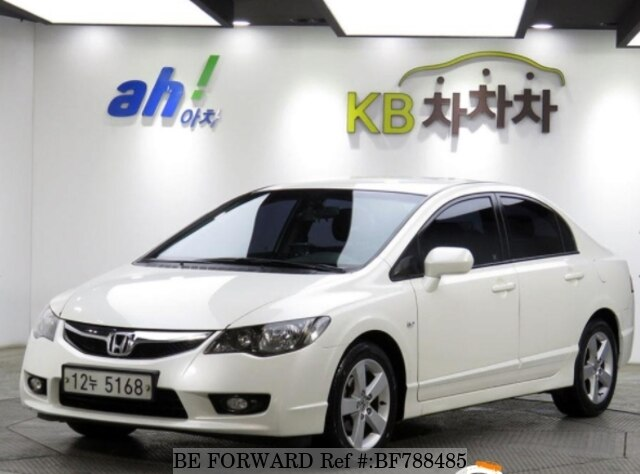 Great About This 2009 HONDA Civic (Price:$3,840)