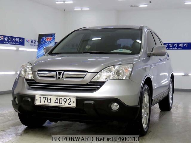 About This 2007 HONDA CR V (Price:$8,505)