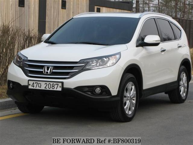Exceptional About This 2014 HONDA CR V (Price:$23,555)