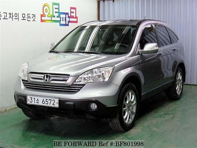 Exceptional About This 2007 HONDA CR V (Price:$6,769)