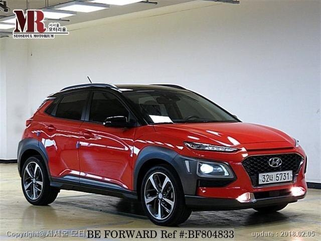 used 2017 hyundai kona premium for sale bf804833 be forward. Black Bedroom Furniture Sets. Home Design Ideas